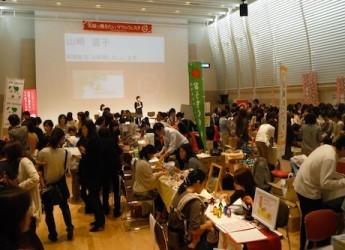 子育て中の女性の働き方見本市-横浜・あざみ野でイベント