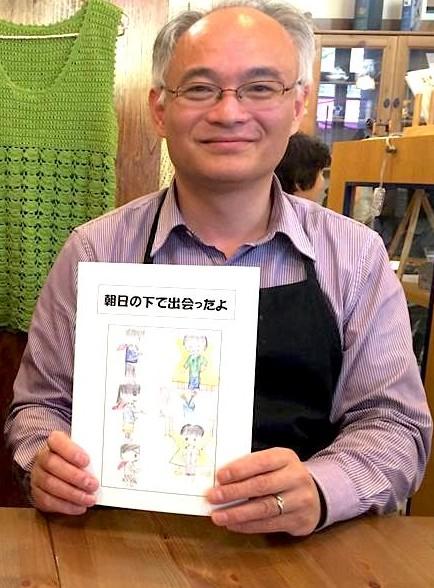 「いのちの木」店内で、「なかまちだい思い出帖」を手にする「五つのパン」理事の岩永敏朗さん(右)と船田富士男さん=横浜市都筑区