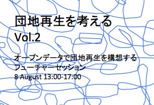 スクリーンショット 2014-08-06 11.06.00