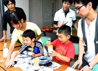 港北区で、若手社会人らでつくる「菊名子ども学習会」が活動を開始して丸2年が経ちました。