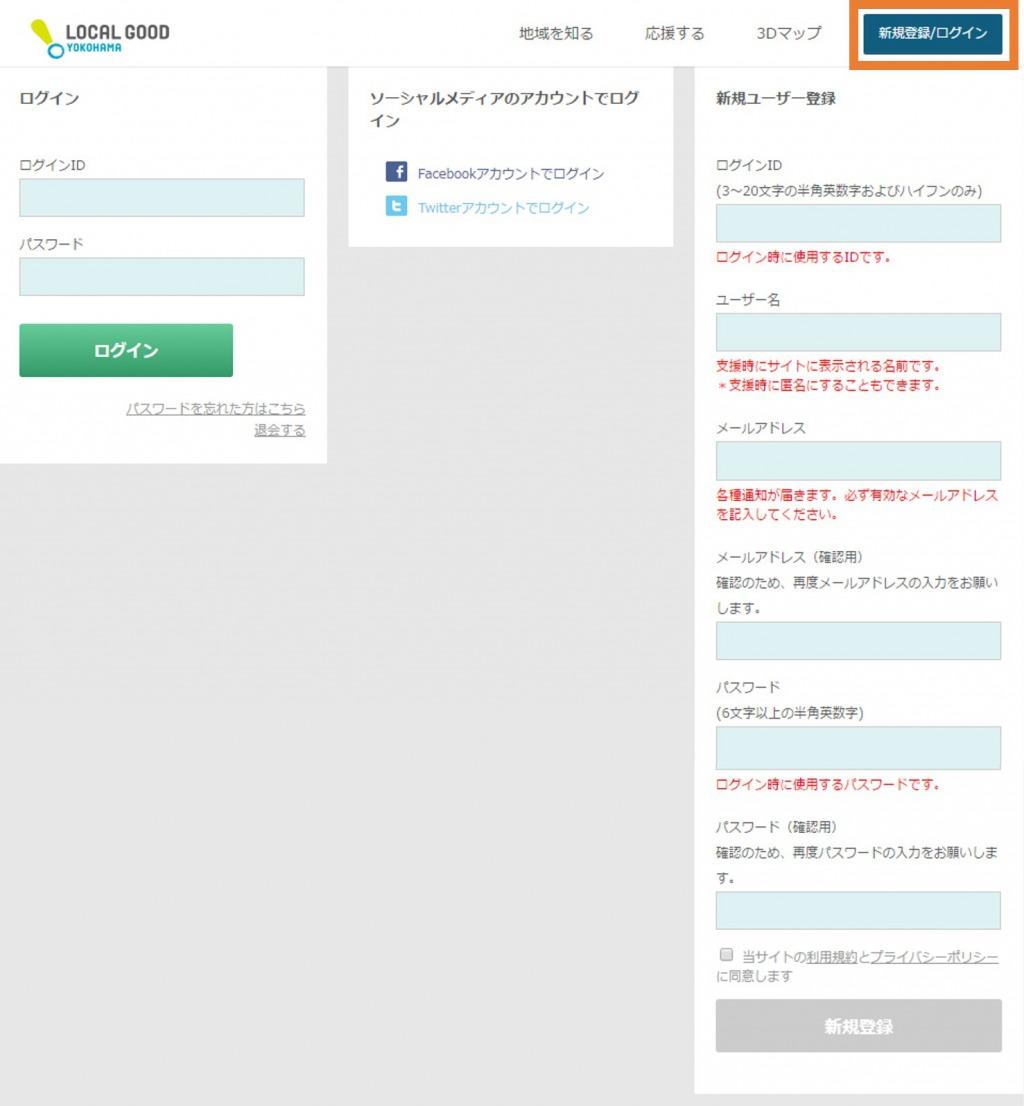 UG_ur_step1