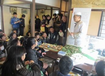 2013年から2015年にかけて岩崎小学校(保土ケ谷区岩崎町)で6年生を対象に実施された「ほどがやまちゼミ」