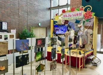 かんきょう文化祭 - 1