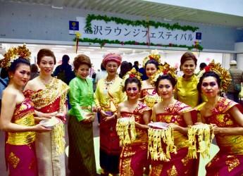 金沢国際交流ラウンジフェスティバル