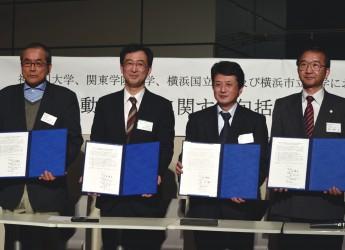 神奈川大・関東学院大・横浜国大・横浜市大の4大学が大学教育の質の向上に向け、連携協定を締結