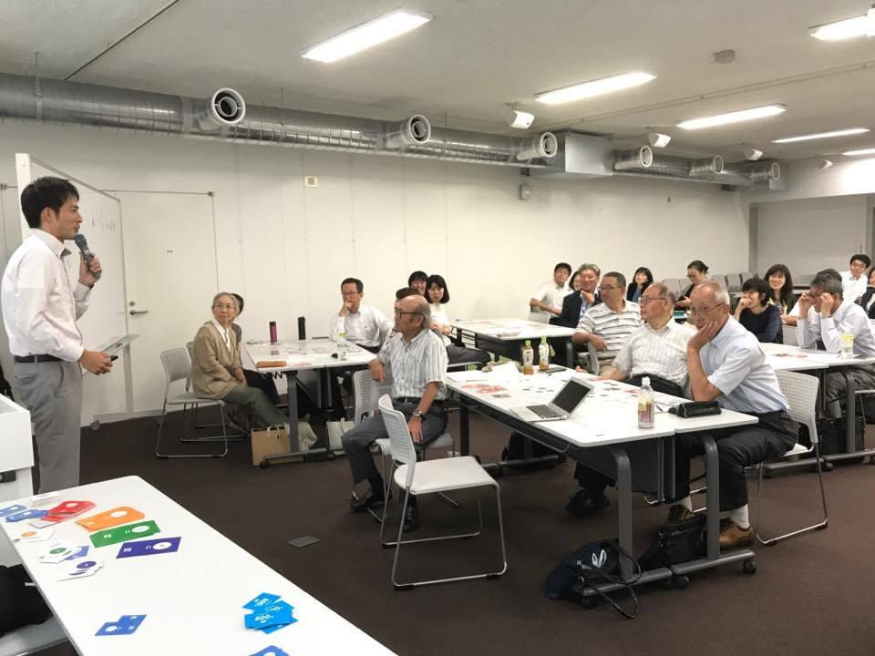 横浜市立大学で行われたSDGsセミナー