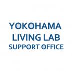 YOKOHAMAリビングラボサポートオフィス 編集部